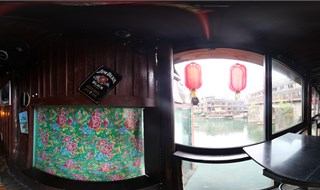 Shanshi Jiudu bar 360 panoramic photo