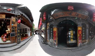 360 tour of  Liulangzhe Bar