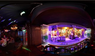 Feng Huang Myth Bar virtual tour
