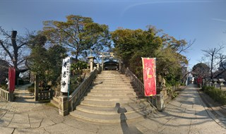 Sanadayama Sanko Shrine