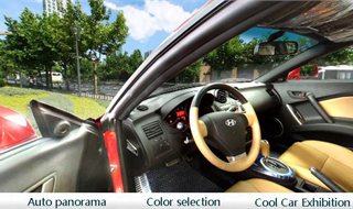 Automobile Virtual Tour