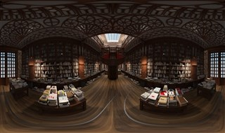 LELLOO BOOKSHOP VIRTUAL TOUR