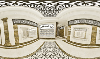 Entrance Design -panorama 360