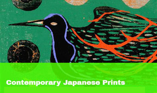Contemporary Japanese Prints