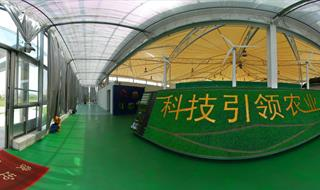 360 virtual tour of Shanghai Agricultural Science
