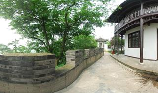 Beigu Hill 360 photo
