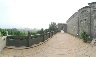 360 Panorama Beigu Hill