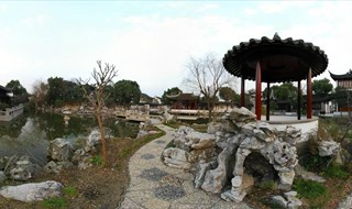 Jingsi Garden Virtual view