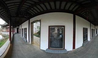 Jingsi Garden 360 degree view