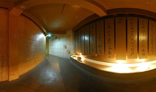 Hanlin yuan 360 virtual tour