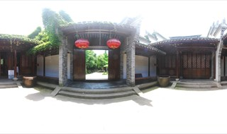 Liangzhu Culture Park Panorama view