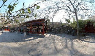 Prince Gong's Mansion 360 panoramic image