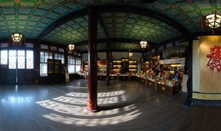 Prince Gong's Mansion virtual tour