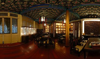 Prince Gong's Mansion 360 degree travel