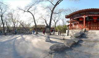 Prince Gong's Mansion Panoramic tour