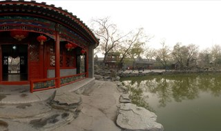 Prince Gong's Mansion Virtual panorama