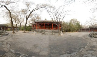 Prince Gong's Mansion Virtual view