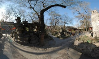 Prince Gong's Mansion 360 degree photo