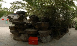 Prince Gong's Mansion 360 panoramic view