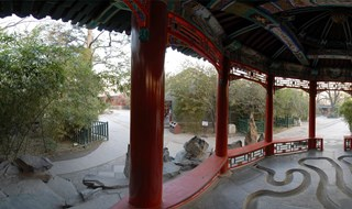 Prince Gong's Mansion 360 degree view