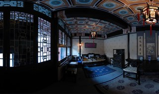 Prince Gong's Mansion 360 virtual tour