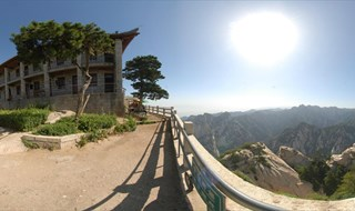 Mount Hua 360 virtual panorama