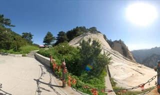 Mount Hua 360 panoramic image