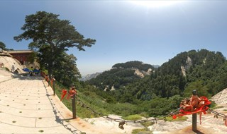 Mount Hua Panoramic view
