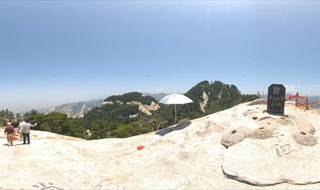 Mount Hua 360 degree photo