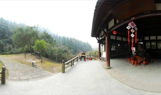 Xin An Jiang Gap 360 virtual travel