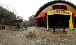 Xin An Jiang Gap 360 degree travel