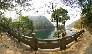 Xin An Jiang Gap 360 virtual tour