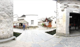 Xidi Village 360 travel