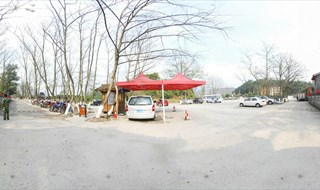 Yi Jiang Yuan Scenic Spot  360 panoramic photo
