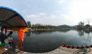 Yi Jiang Yuan Scenic Spot  360 degree travel