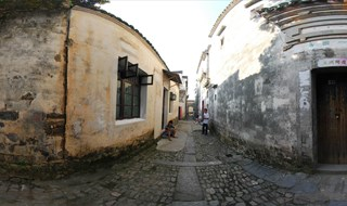 Nanping village 360 panoramic photo