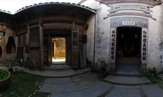 Nanping village 360 panoramic image