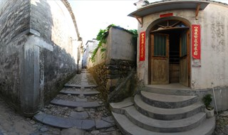 Nanping village virtual travel