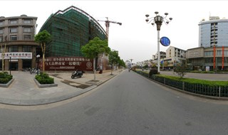 Virtual view of Huanghe Grand Hotel