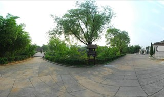 Upper River during Qing Ming Festival Panorama