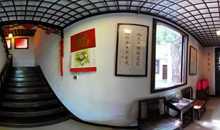 Tongli Gu Feng Garden Inn 360 panoramic photo