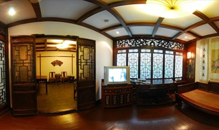 Tongli Gu Feng Garden Inn 360 virtual tour
