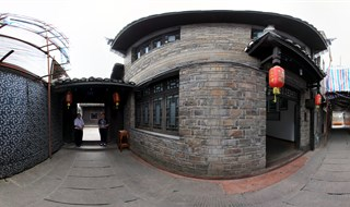 360 degree travel of The Former Residence of Xiong