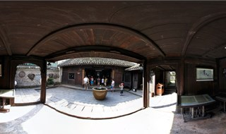The Former Residence of Xiong Xiling 360 panorama