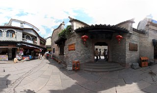 Fenghuang Ancient City Museum 360 virtual travel