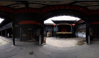 Yang Ancestral Memorial 360 panoramic image