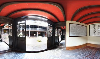Yang Ancestral Memorial Virtual panorama