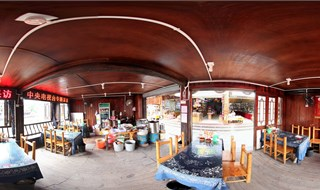 Virtual panorama of Miaoling Rice Noodle Restauran