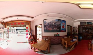 360 virtual travel of Laozihao Restaurant