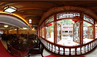 Xiafuzi Restaurant virtual tour